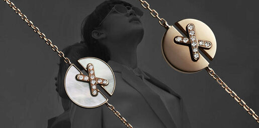 Discover the new Jeux de Liens Harmony medallions, which can be engraved on the reverse as a unique gift.